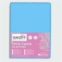 Простыня на резинке для Snoff 140х200 бирюза