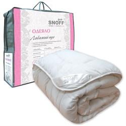 Одеяло для Snoff 2.0-Спальное лебяжий пух классическое 172*205