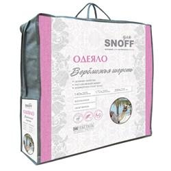 Одеяло для Snoff 1.5-Спальное верблюжья шерсть облегченное 140*205
