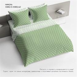 Постельное белье BRAVO Николь 1.5-Спальное