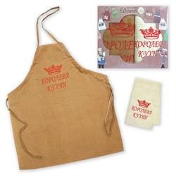 Набор кухонный фартук + полотенце Королева Кухни