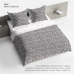 Комплект постельного белья 1.5 Браво 100% хлопок Амур